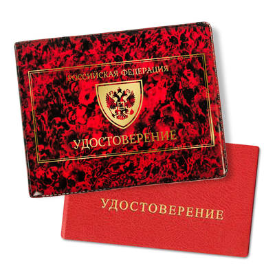 "Cover identity ""Emblem of Russia"""