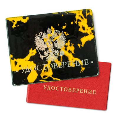 "Cover identity ""coat of Arms"""