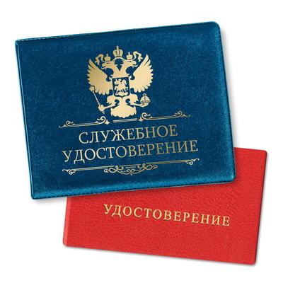 """Cover identity """"Monogram"""""""