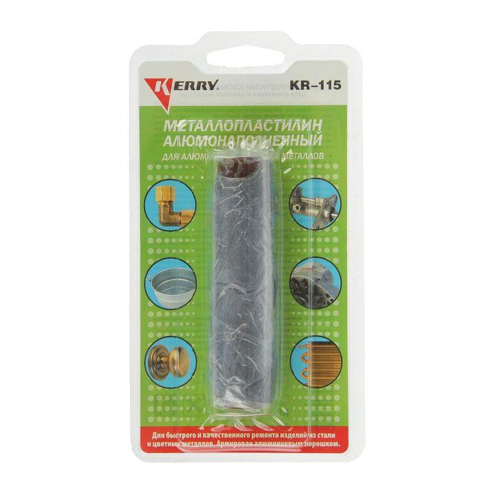 Металлопластилин Kerry алюмонаполненный для алюминия и цветных металлов, 60 г