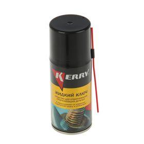 Жидкий ключ Kerry для отвинчивания приржавевших деталей, 210 мл, аэрозоль