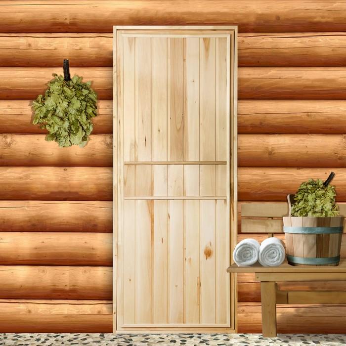 """Дверь для бани """"ЭКОНОМ"""", горизонталь, 180х80см, ПРОМО"""