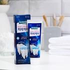 Зубная паста Tartar control Systema для предотвращения зубного камня, 120 г