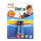 Батарейка Солевая  Dialog Super Heavy Duty, ААА, R03P-2BL, блистер, 2шт.