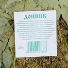 Веник для бани ЭКСТРА из кавказского дуба с донником - фото 1399683