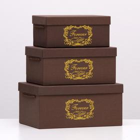 3in1 set of boxes, dark brown, 32.5 x 22 x 15 - 25 x 16 x 11 cm