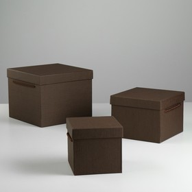 Set 3in1 boxes, brown, 25 x 25 x 20 - 14 x 14 x 14 cm