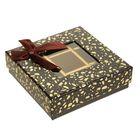 Коробка подарочная 13,5 х 13,5 х 4 см - фото 308271725