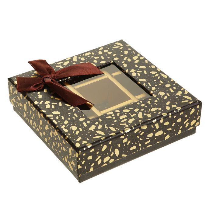 Коробка подарочная 13,5 х 13,5 х 4 см