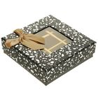 Коробка подарочная 13,5 х 13,5 х 4 см - фото 1741354