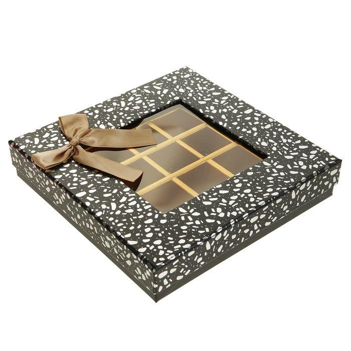 Коробка подарочная 21 х 21 х 4 см - фото 308271731