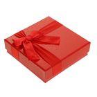 Коробка подарочная 17 х 17 х 3,5 см - фото 308271741