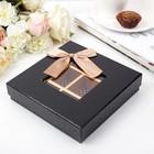 Коробка подарочная 17 х 17 х 3,5 см - фото 8877593