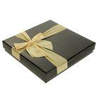 Коробка подарочная 21 х 21 х 4 см - фото 8877603