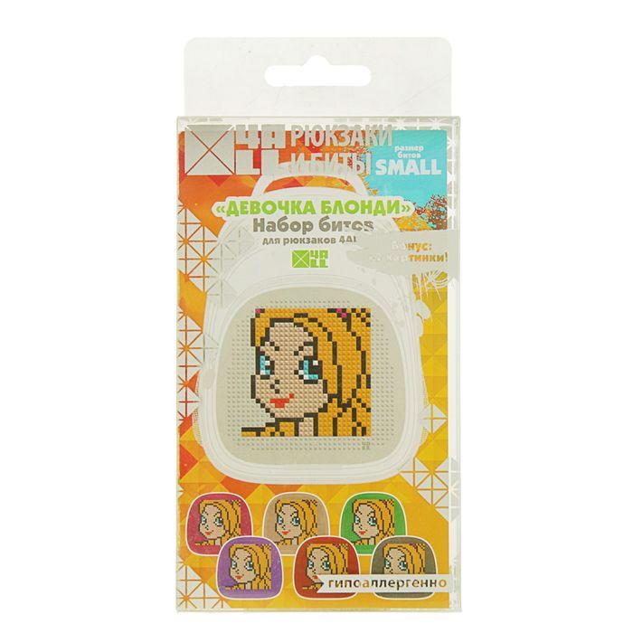 Набор пиксельных фишек для рюкзака «Девочка Блонди» 4ALL Kids, маленькие Р20, для 3 картинок