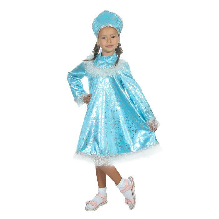 """Карнавальный костюм """"Снегурочка с кокеткой"""", атлас, кокошник, платье, р-р 32, рост 122-128 см"""