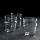 Набор стаканов 270 мл Acrobate, 3 шт, штабелируемые