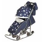 Санки-коляска Pikate Звёзды, цвет тёмно-синий