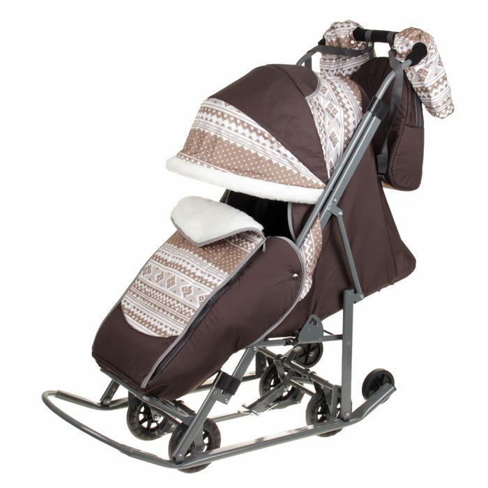 Санки-коляска «Скандинавия», цвет коричневый