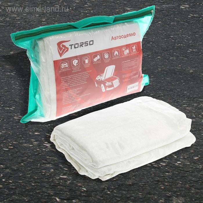 Автоодеяло для двигателя TORSO, 140 х 90 см, в сумке