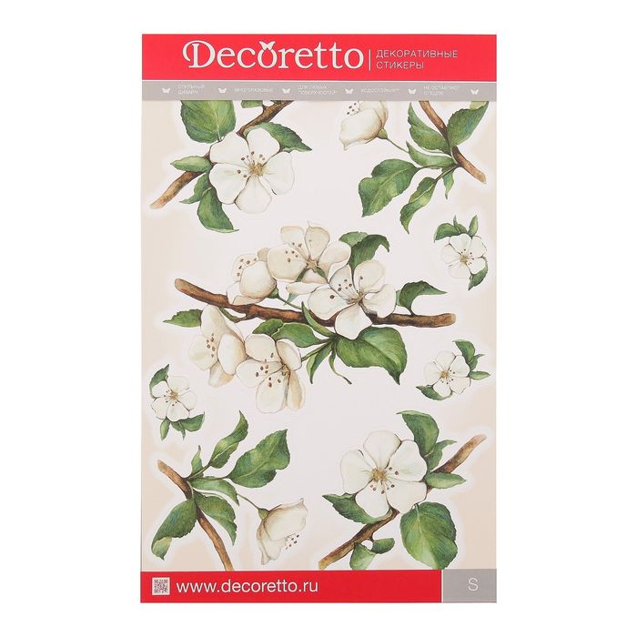"Наклейки Decoretto ""Яблони в цвету"" 25х23 см"
