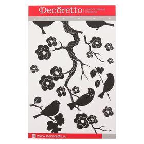 """Наклейки Decoretto """"Птицы на ветвях"""" 35х50 см"""