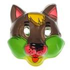 Mask Wolf