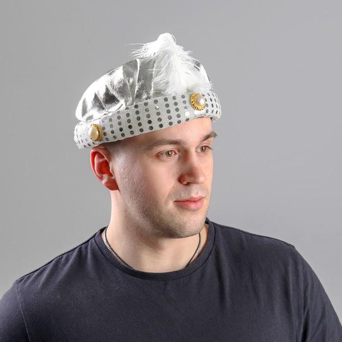 Карнавальная шляпа «Тюрбан», с пером, р-р 56-58, цвет серебристый - фото 449102