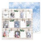 Бумага для скрапбукинга «Морозное утро», 30,5 × 30,5 см