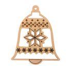"Piece of wood - pendant ""Bell"", 10 × 10 cm"