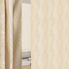 Ткань портьерная в рулоне, ширина 280 см, жаккард 86962