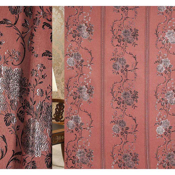 Ткань портьерная в рулоне, ширина 280 см, жаккард 78623