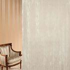 Ткань портьерная в рулоне, ширина 280 см, однотонная, жаккард 83901