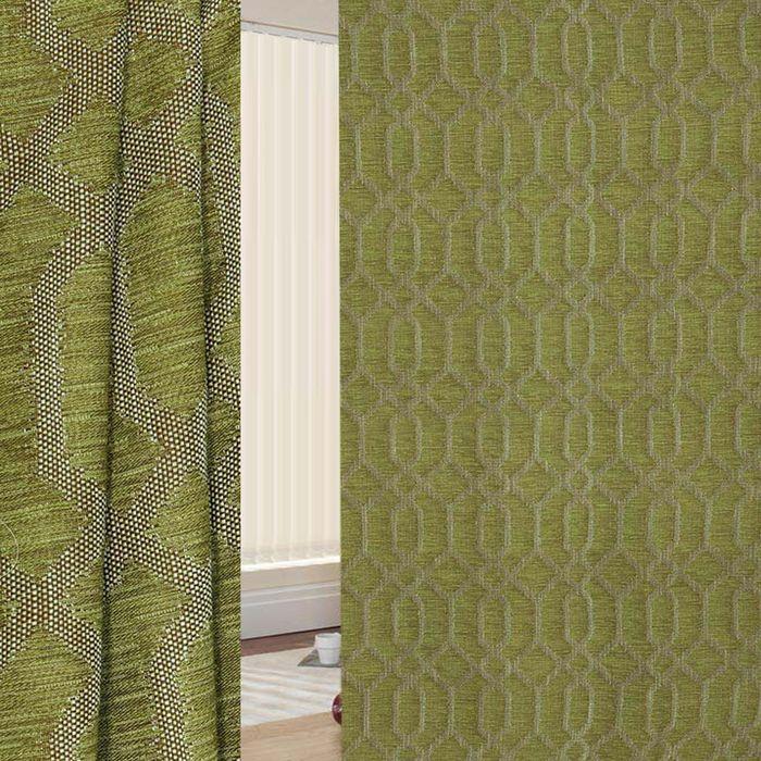 Ткань портьерная в рулоне, ширина 280 см, жаккард 87041