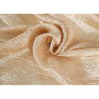 Ткань портьерная в рулоне, ширина 280 см, однотонная, тергалет 45618