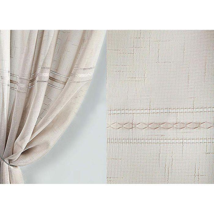 Ткань тюлевая в рулоне, ширина 300 см, однотонная 64370
