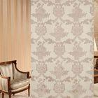 Ткань портьерная в рулоне, ширина 140 см, исполнение рельеф, жаккард 85702