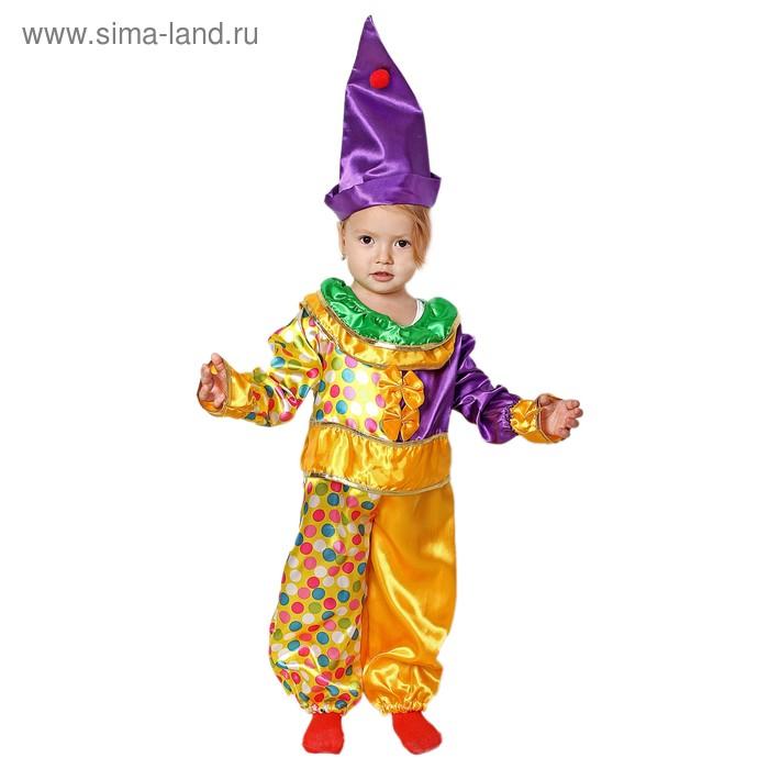"""Карнавальный костюм """"Клоуна"""", 2 предмета: костюм, колпак, 3-4 года"""