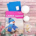 Набор для создания снеговика в синей шапочке, большой