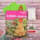 """Набор для создания игрушки """"Ёлочка зелёная с красной аппликацией"""" №1"""