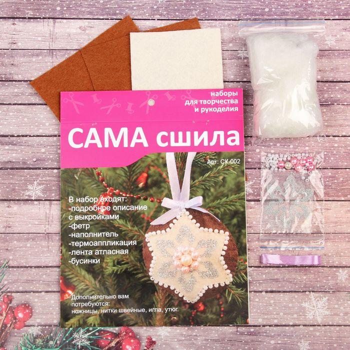 """Набор для создания игрушки """"Северная козуля"""" №1"""
