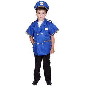 Карнавальный костюм «Машинист», куртка, фуражка, рост 110-116 см