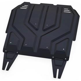Защита картера и КПП АвтоБРОНЯ для Citroen C-Crosser (V - 2.2; 2.4) 2007-2013, сталь 1.5 мм, с крепежом, 111.04037.1