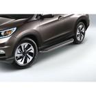 Пороги Premium Honda CR-V 2012-2015, нерж. сталь 173 см, 2 шт. A173ALP.2102.1