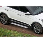 Пороги Silver Hyundai Creta 2016-, Al профиль 173 см, 2 шт. F173AL.2310.1