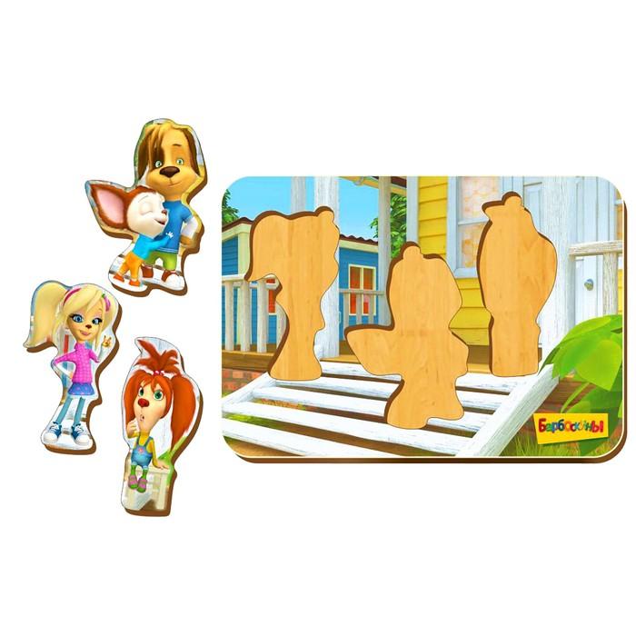 Рамка-вкладыш деревянная «Барбоскины: Роза, Дружок, Малыш, Лиза»
