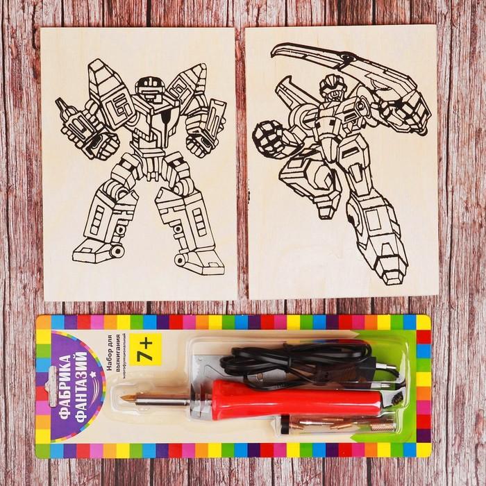 """Набор для выжигания с прибором """"Роботы"""", 2 × А5"""