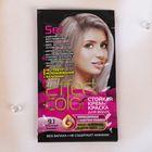 Cтойкая крем-краска для волос Effect Сolor тон пепельный блондин, 50 мл