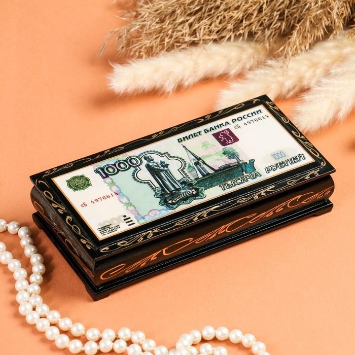 Шкатулка - купюрница «1000 рублей», 8,5х17 см, лаковая миниатюра