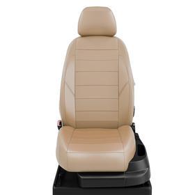 Авточехлы для Peugeot 408 с 2012-н.в. седан Задняя спинка 40 на 60, сиденье единое. Задний подлокотник молния, 5 подголовников, экокожа, бежевая